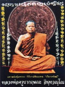 Luang Phor Kruba Krissana Thai Amulets