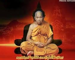 Luang Phor Rit Radtanachoto