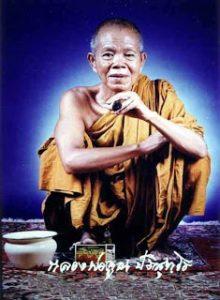 Luang Phor Koon Paritsuttho Sacred Thai Amulets
