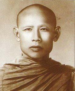 Luang Phor Lee Thai Amulets