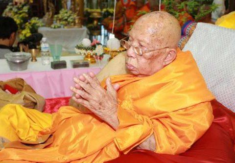 Luang Phor Supha