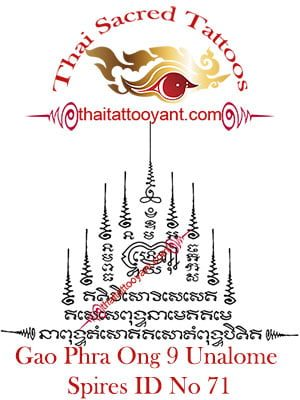 Gao Phra Ong 9 Unalome Spires Thai Tattoo Yant ID No 71
