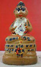 Guman Thong by Monk Yam