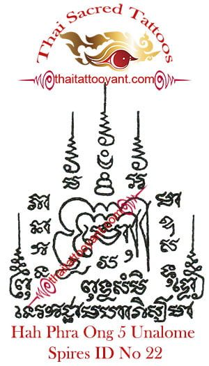 Hah Phra Ong 5 Unalome Spires Yant Thai Tattoos ID No 22