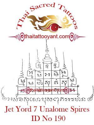 Jet Yord 7 Unalome Spires Thai Tattoo Yant ID No 190
