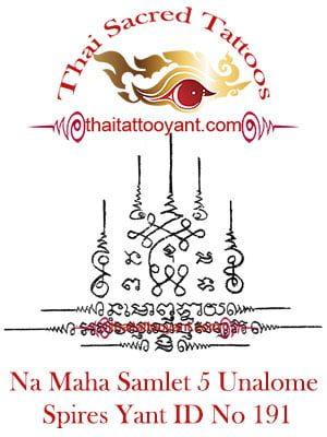 Na Maha Samlet 5 Unalome Spires Thai Tattoo Yant ID No 191