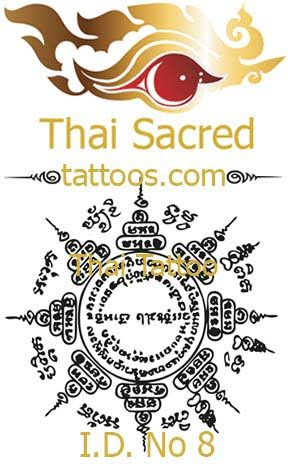 Paed-Tidt-8-Directional-Thai-Tattoo