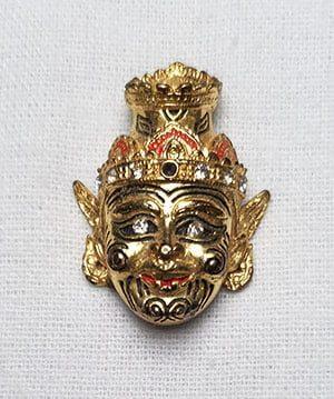 Ruesi Mask Amulet 2