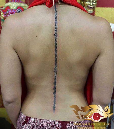 Sak Yant Thai Tattoo Sacred Single Line Back Tattoo