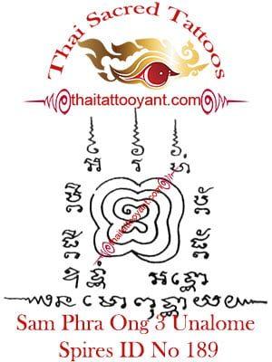 Sam Phra Ong 3 Unalome Spires Thai Tattoo Yant ID No 189