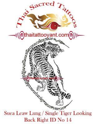 Single Tiger Suea Leaw Thai Tattoo Yant ID No 14