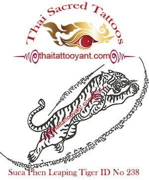 Suea Phen Leaping Right Tiger Thai Tattoo Yant ID No 238