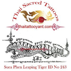 Suea Phen Leaping Tiger Left Thai Tattoo ID No 243