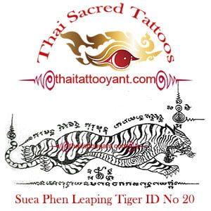 Suea Phen Leaping Tiger Thai Tattoo Yant ID No 20