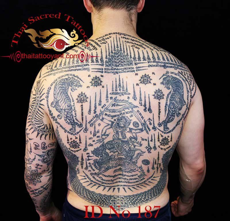 Thai Tattoo Yant full back piece ID No 187