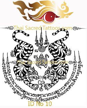 Contact Us Thai Sacred Tattoos