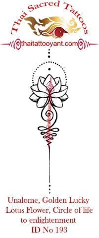 Unalome, Golden Lotus Thai Tattoo ID No 193