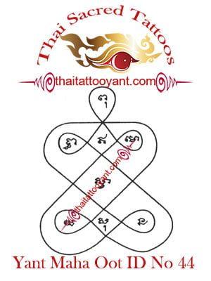 Maha Oot Thai Tattoo Yant ID No 44